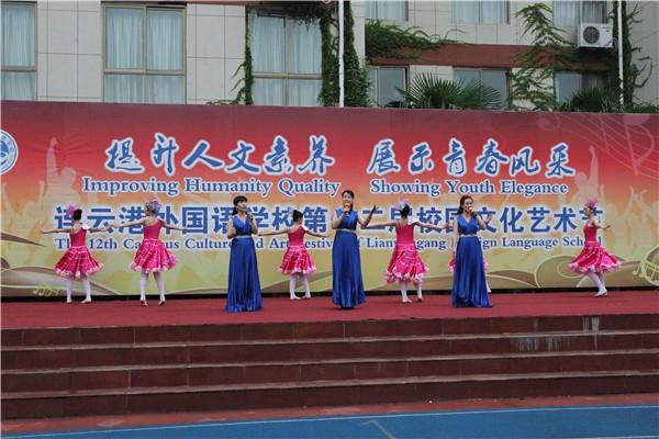 歌曲《共圆中国梦》