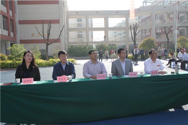 市级领导出席本次活动