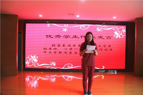 韩国留学生张宝美代表全体毕业生发言