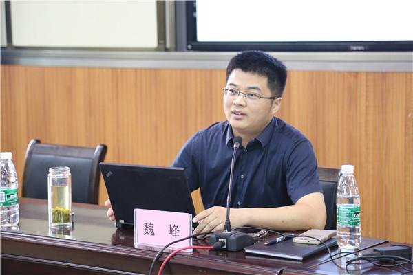 南师大副教授魏峰作专题讲座