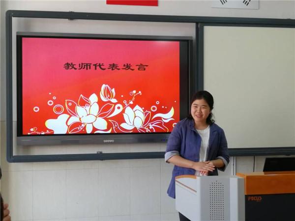 韩国国际学生班班主任高雯老师发言