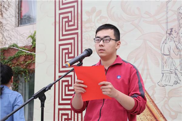 高三(1)班李博玏同学发言