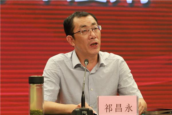 党委副书记、纪委书记祁昌永解读学校制度建设和学校文化内涵