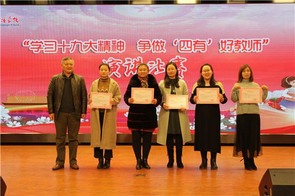 连云港市教育工会主席周跃峰为荣获一等奖教师颁奖