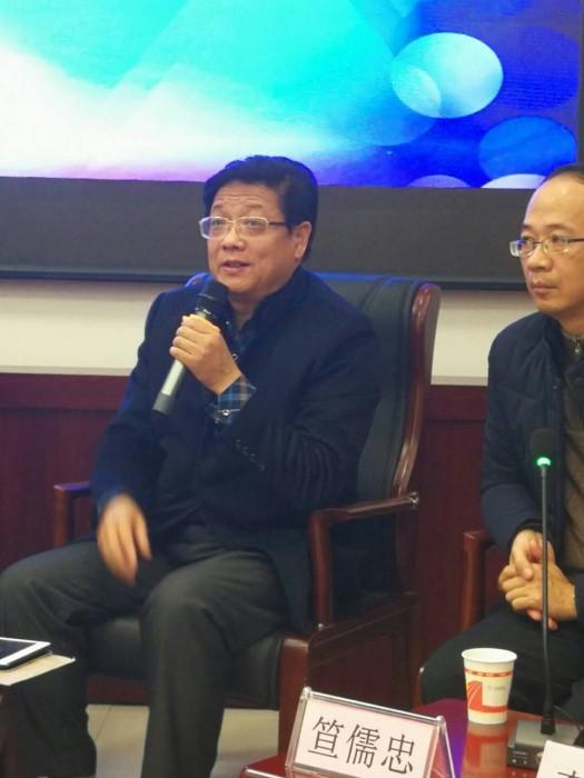 徐进利校长参加沙龙活动并发表讲话