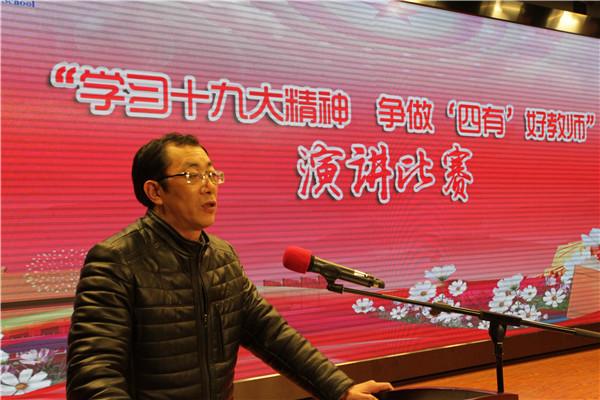 校党委副书记、纪委书记祁昌永作点评