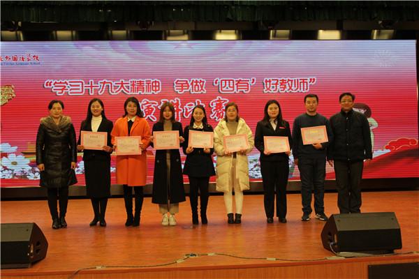 连云港市教育工会副主席吉继红,校党委书记、校长徐进利颁奖