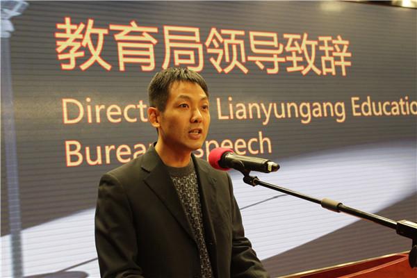 市教育局副局长徐向阳致辞