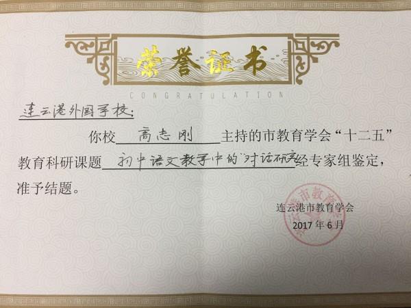 QQ图片20180301151917