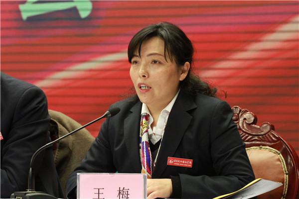 王梅副校长解读《高中新课程方案与标准》