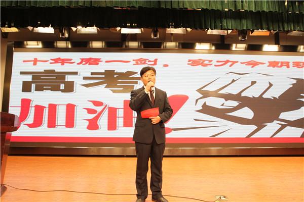 高三年级主任王维广讲话