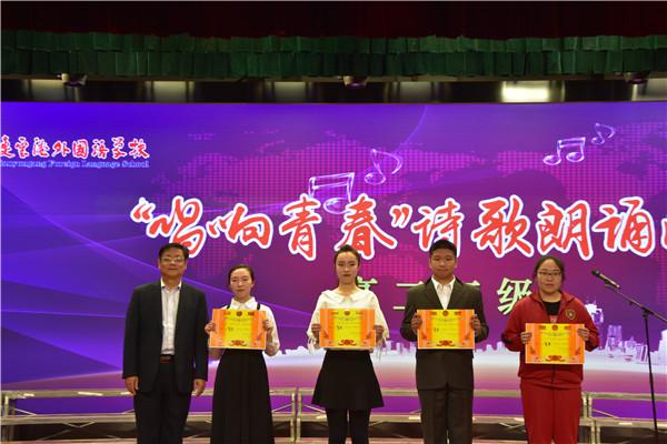 校党委书记、校长徐进利为获奖选手颁奖