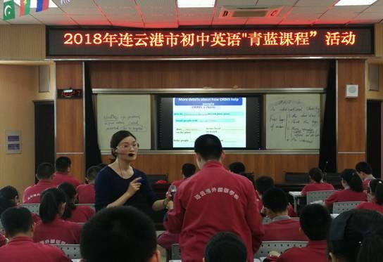 黄昌琳老师执教八年级阅读研讨课