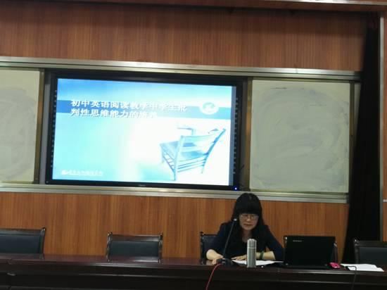 朱海燕老师做专题讲座