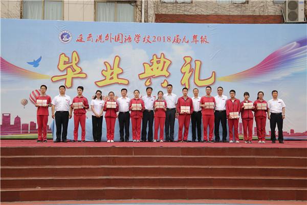学校领导为学生代表颁发毕业证书