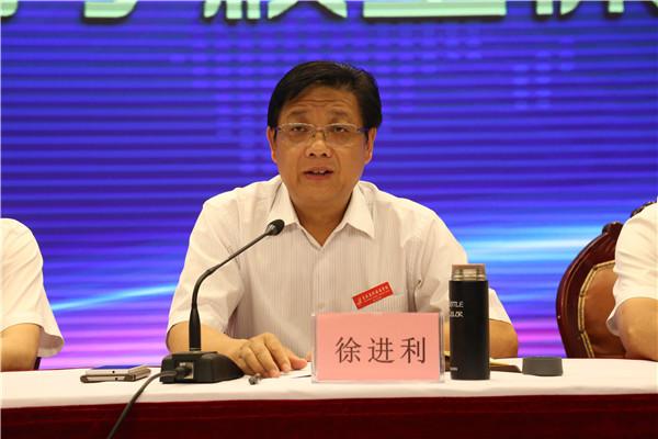 校党委书记、校长徐进利讲话