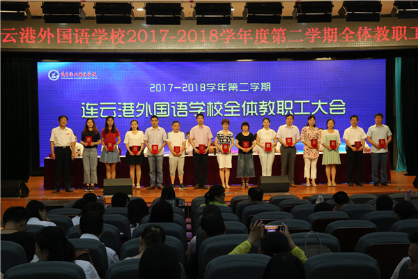 表彰校优秀共产党员