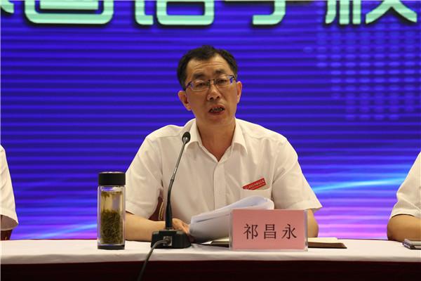 校党委副书记、纪委书记祁昌永宣读表彰决定