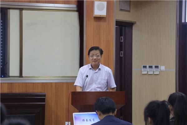 校党委书记、校长徐进利致辞