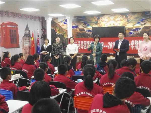 赵莉蓉副校长在启动仪式上讲话