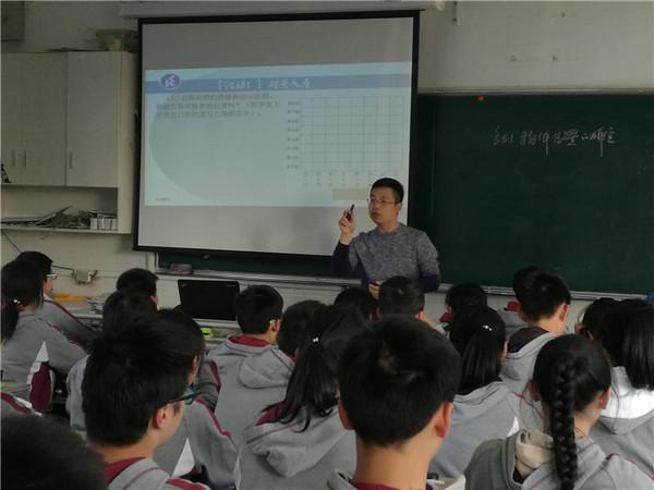 赵立新主任执教示范课