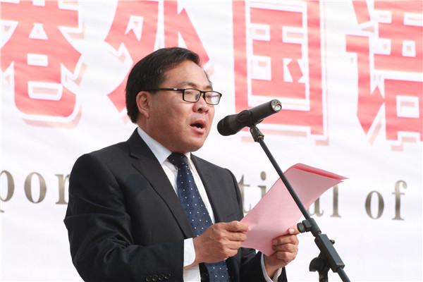 李传贵副校长致开幕辞