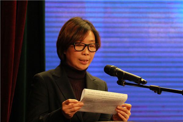 工会主席邸玲玲同志代表全体教师做表态发言