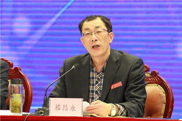 校党委副书记、纪委书记祁昌永主持会议