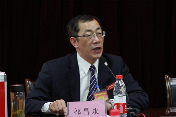 校党委副书记、纪委书记祁昌永同志主持会议
