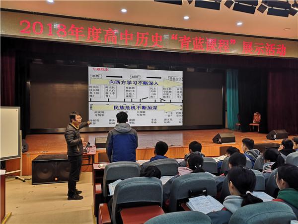王春老师执教公开课