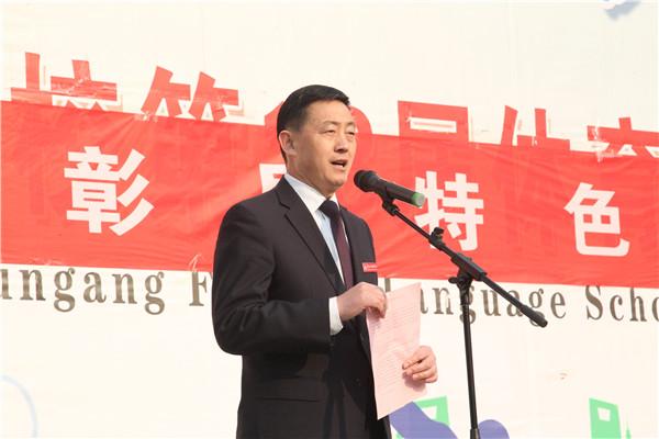 党委委员李长红同志主持仪式