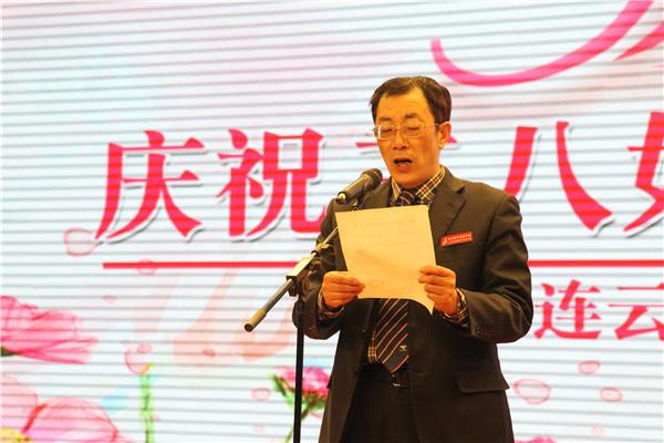 校党委副书记祁昌永宣读表彰决定