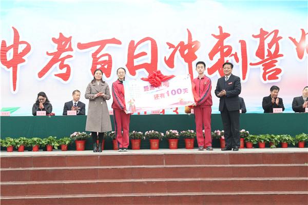 徐进利校长和家长代表共同为倒计时揭牌