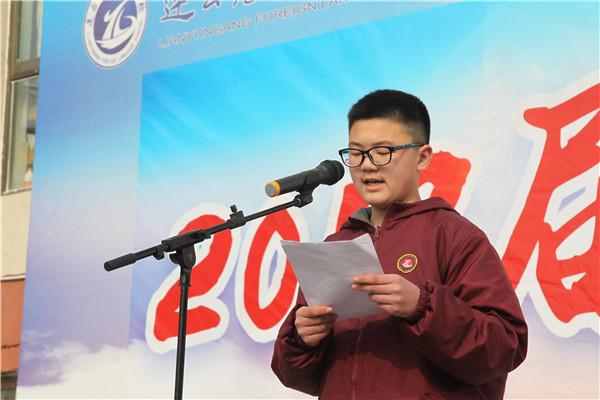 孙竟翔同学作国旗下讲话