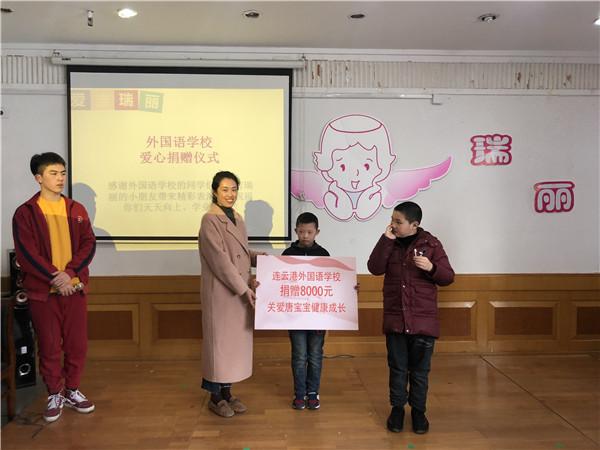 我校团委副书记王晔一代表学校捐赠善款