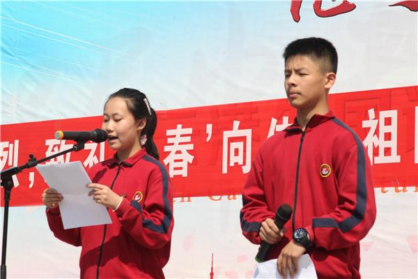七(13)班伏泉霖、金煜雯同学主持升旗仪式