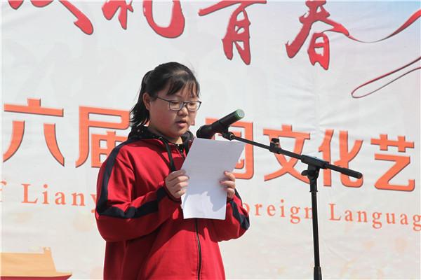 曹凤喆同学作国旗下讲话