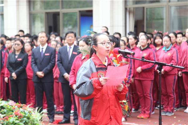 学生代表汪媛希同学发言