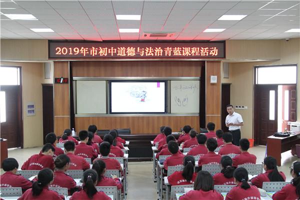 项目团队成员王勇执教展示课
