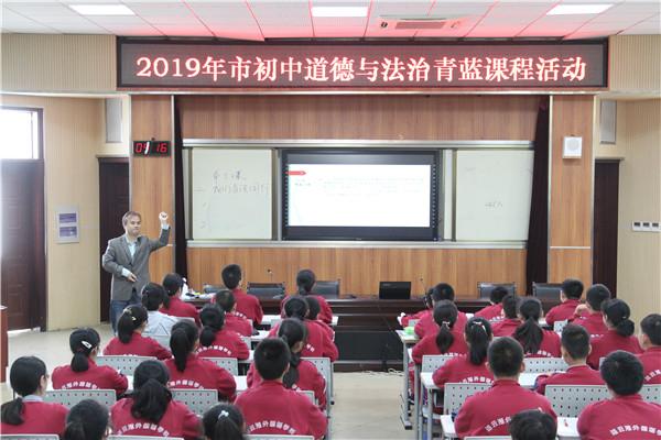 项目团队成员刘华执教展示课