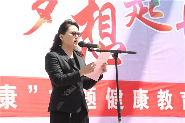 """张雪梅副校长作""""健康教育宣传周""""启动仪式讲话"""