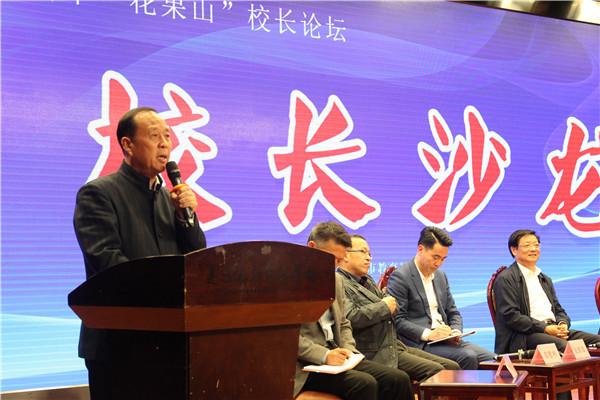 百年中国语文人研究院院长李震对沙龙作点评