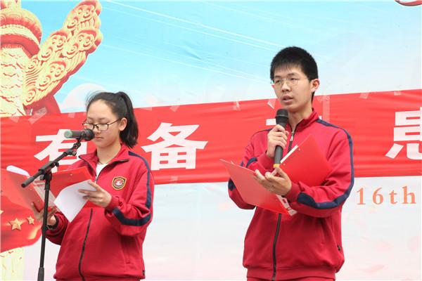 九(3)班李雨轩、崔嘉璇同学主持升旗仪式