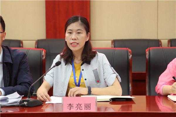 培训班学员代表李亮丽发言