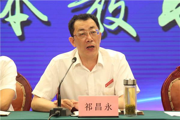 校党委副书记祁昌永作假期纪律要求