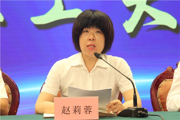 赵莉蓉副校长宣读工作总结