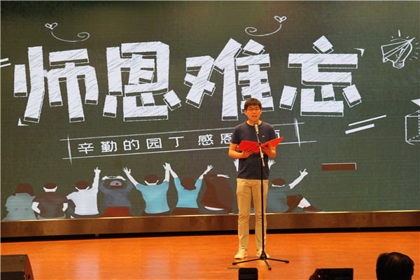 高三年级主任张磊发言