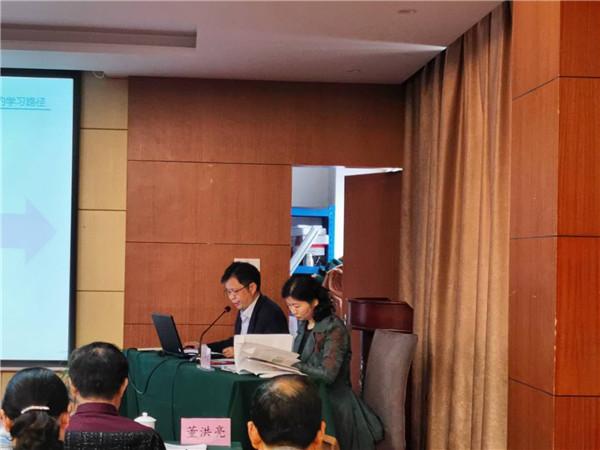 江苏省学科示范发展中心答辩现场