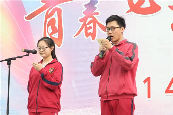 高三(8)班张万龙和吴春妍主持升旗仪式