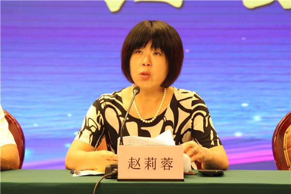 赵莉蓉副校长宣读新学期工作计划